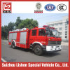 5cbm 4X2 Dongfeng Fire Fighting Truck