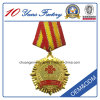 High Quality Metal Medal for Award Gift