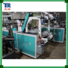 Plastic T-Shirt Bag Making Machinery