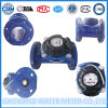 The Most Advanced Technology of Remote Water Meter Meter