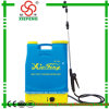 Agriculture Battery Sprayer