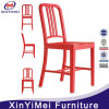 Dining Oceanic Steel Navy Side Chair