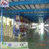Warehouse Mezzanine Steel Storage Racking