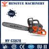 5800 Garden Tools Gasoline Chain Saw