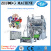 3200/1600/2400mm PP Spunbond Non-Woven Fabric Making Machine (ML)