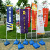3m/5m/7m Wind Water Base Customized Printing Teardrop Feather Flag