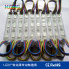 DC12V Waterproof RGB LED Module Light