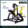 Best Selling Commercial Fitness Equipment Row PRO-006