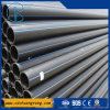 Good Quality HDPE Water Pipe Suppliers