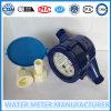 Plastic Water Flowmeter in Blue (ABS Material)