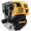 4 Stroke 31cc Professional Gasoline Engine