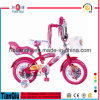 12 14 16 20 Inch Girl Bicycle with Front or Rear Basket Good Quality Children Bicycle Kids Bike