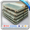 304 3mm Thickness Stainless Steel Sheet Price