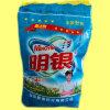 Powder Detergent, Laundry Detergent Powder for Wholesale