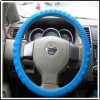 Fashionable Car Silicone Steering Wheel Cover