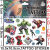Water Transfer Temporary Cartoon Tattoo Sticker (cg052)