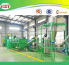 Plastic PP/PE Medicine/Tablet Bottles Flakes Recycling Machines Line