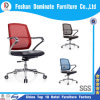 Nylon Plastic Office Mesh Chair (BR-B617C)
