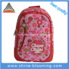 Fashion Student Bag Laptop Sleeve 2 Compartment School Backpack