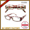 Folding Reading Glasses with Magnet R1606