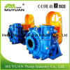 Single Stage Mining Centrifugal Slurry Pump