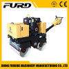 800kg Double Drum Roller Vibratory Compactor