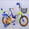 """16"""" Full Suspension MTB Children Mountain Bike"""
