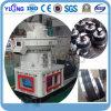 Vertical Ring Die Type Wood Pellet Press Machine