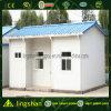 Steel Prefabricated Home (LS-PC-030)