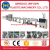PE/PP Pipe Extrusion Machine