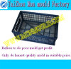 Plastic Injection Stacking Mould, Stack Mold