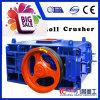 Mining Crusher Machine Double Smooth Roll Crusher