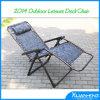 Rocking Beach Lounge Chair Jh-R151