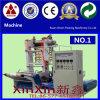 7.5kw Main Motor Inverter Control Mini Film Blowing Machine Nylon Extruding Machine