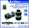 M28-68mm Rebar Connector /Rebar Joint /Rebar Coupler