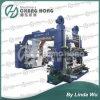 4 Colors Bag Printing Machine Flexo Press (CH884-1200F)