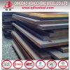 Good Quality A588 Corten Steel Sheet