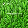 40mm Recreation/Landscape Synthetic Turf (SUNQ-AL00092)