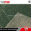Waterproof Outdoor Shade Net with PE Film Coating Materials