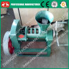 6yl-68 Small Capacity Rapeseeds Oil Press Machine (0086 15038222403)