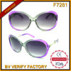 F7281 Fashionable Ladies Wide Frames Plastic Sunglasses with Metal Decoration