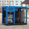 Fixed Speed Double Screw Air Compressor (20m3, 8bar)