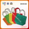 Colorful Nonwoven Bag (HYbag 024)