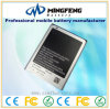 Eb615268vu Battery Cell for Samsung I9220
