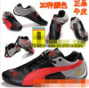 Clearance 20 Color Models Sport Shoes