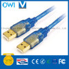 High Speed USB 2.0 A Male To A Male Cable