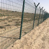 Galvanized PVC Coated Welded Garden Wire Mesh Fence