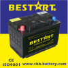 58033 12V 80ah Lead Acid Battery Best Dry Charged Auto Battery