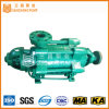 Industrial Gold Mine Dewatering Multistage Treatment Pump