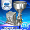 Detergent Powder and Water Mixer Machine